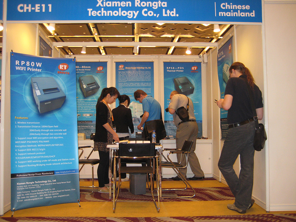 Hongkong Autum Electronic Exhibition in October 2012