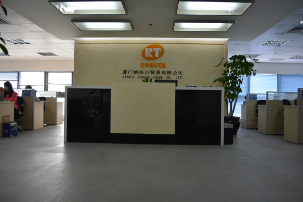 Year 2012 , the sales company –Rongta Trading Co., Ltd . move to the bigger new office