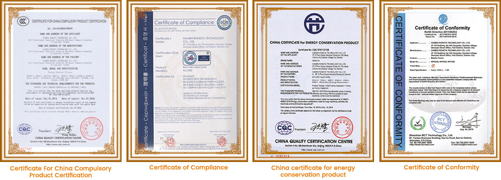 Rongta Product Certification