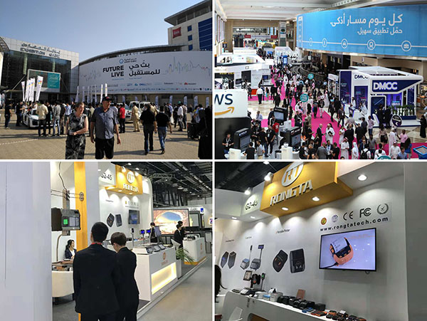 RONGTA Technology Persevere in Innovation -- Full Harvest at GITEX 2018