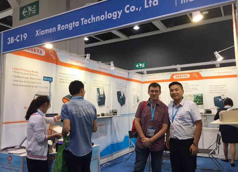 Hong Kong Electronics Exhibition(Autumn Edition)
